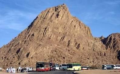 Jabal Magnet Arab Saudi