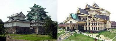 Istana Nagoya, Jepang dengan Anjung Seni Idrus Tintin (Komplek Bandar Serai) Pekan Baru, Riau