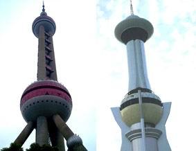 Oriental Pearl Tower Shanghai, China dengan Tugu Persatuan Kota Kendari, Sulawesi Tenggara