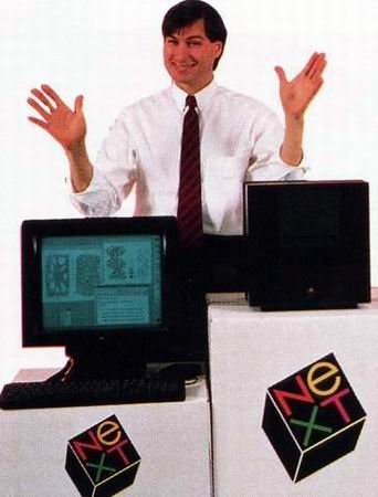 10 Produk Fenomenal Cermin Kesuksesan Steve Jobs - NeXT