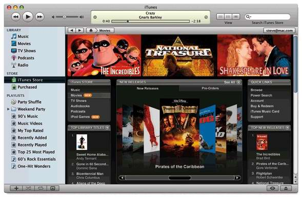 10 Produk Fenomenal Cermin Kesuksesan Steve Jobs - iTunes