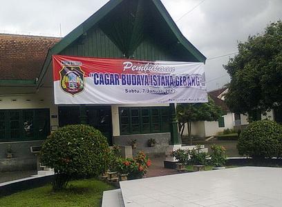 Istana Gebang Bung Karno Blitar