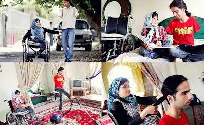 Ahmad dan Fatima